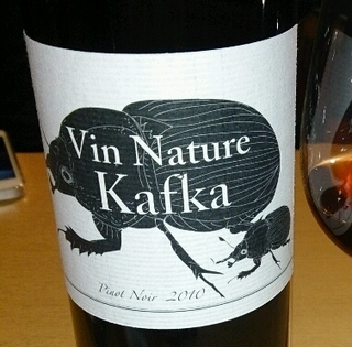 ヒトミワイナリー Vin Nature Kafka Pinot Noir