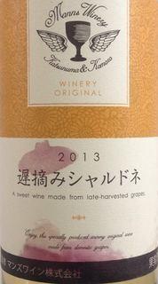 Manns Wines Winery Original 遅摘みシャルドネ