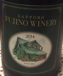 Sapporo Fujino Winery キャンベルロゼ ナチュラルスパークリング