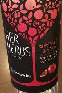 Yomeishu Her Herbs ロゼワイン&ザクロ