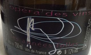 L'Opera des Vins Les Annees Folles Reserve(ロペラ・デ・ヴァン レザネ・フォール リゼルヴ)
