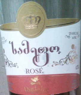 Dugladze Royal Rosé Sparkling(ダグラッツェ ロワイヤル ロゼ スパークリング)