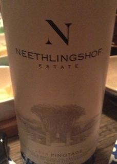 Neethlingshof Estate Pinotage(ネートリングスホフ・エステート ピノタージュ)