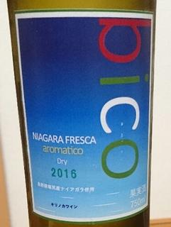 Bico Niagara Fresca Aromatico Dry