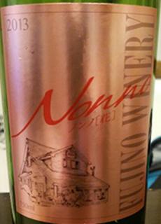 Sapporo Fujino Winery Nonno(サッポロ・フジノ・ワイナリー ノンノ)