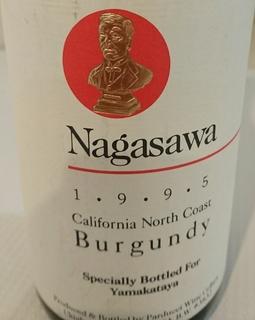 山形屋 Nagasawa Burgundy