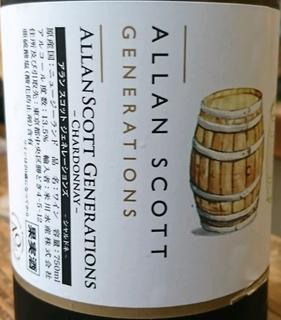 Allan Scott Generations Chardonnay