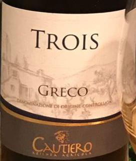 Cautiero Trois Greco(カウティエロ トロイス グレーコ)
