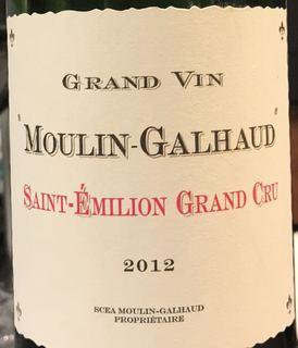 Moulin Galhaud(ムーラン・ガロ)