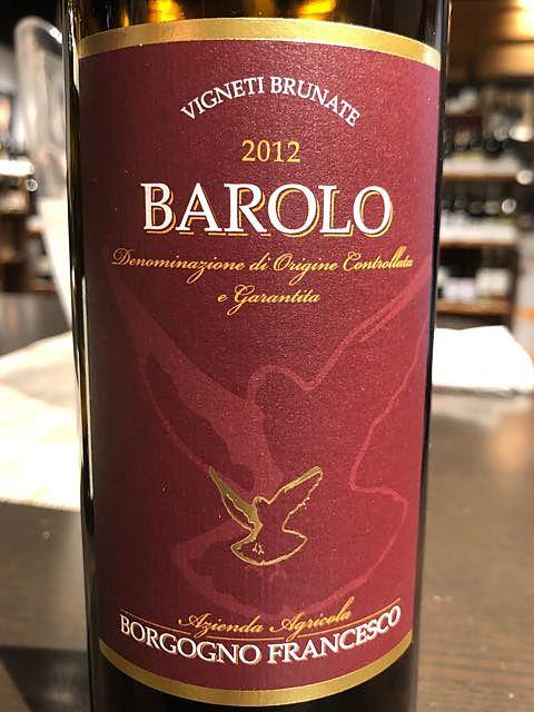 Borgogno Francesco Barolo Brunate(ボルゴーニョ・フランチェスコ バローロ ブルナーテ)