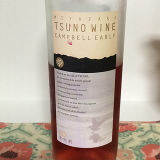 Tsuno Wine Campbell Early Rose