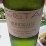 Nectar Bordeaux Blanc(2013)