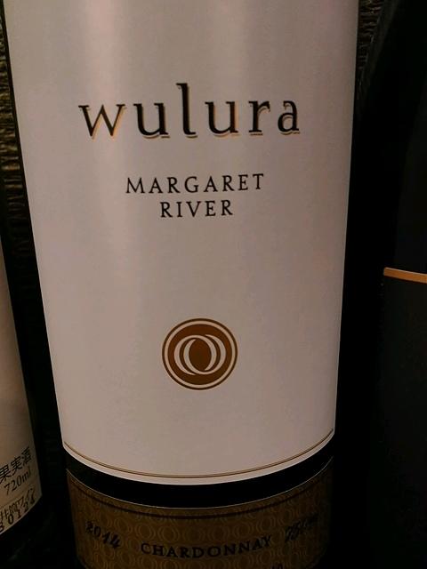 Wulura Chardonnay(ウルラ シャルドネ)