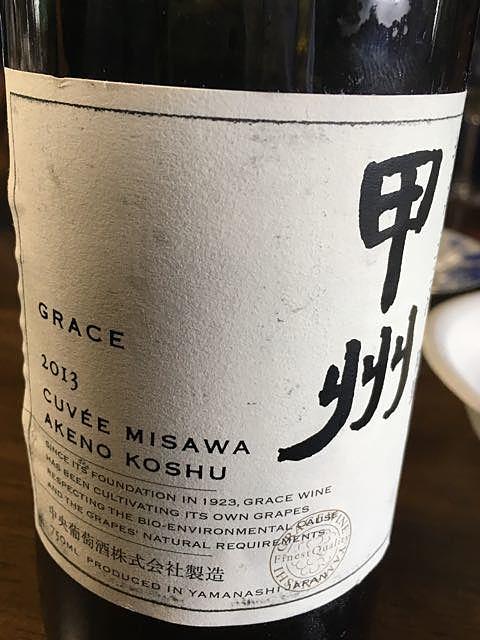 写真(ワイン) by たろう☆