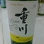 塩山洋酒醸造(2015)