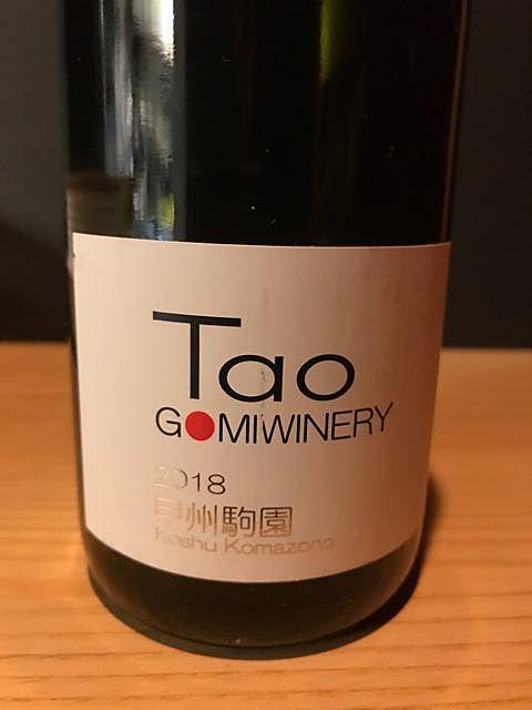 五味 Gomi Winery Tao 道 甲州駒園