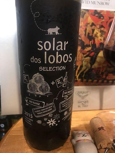 Solar dos Lobos Selection Tinto(ソラール・ドス・ロボス セレクション ティント)