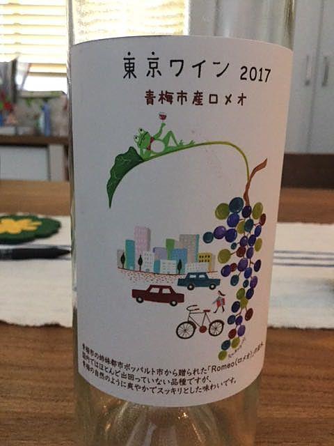 写真(ワイン) by 福本 健太郎