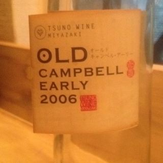 Tsuno Wine Old Campbell Early