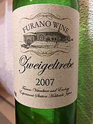 フラノ・ワイン ツヴァイゲルトレーベ(2007)