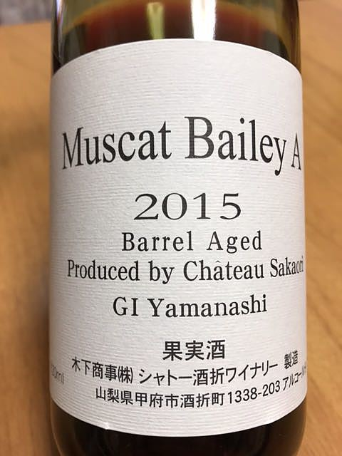 Ch. Sakaori Muscat Bailey A Barrel Aged