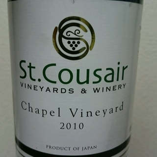 St. Cousair Chapel Vineyard