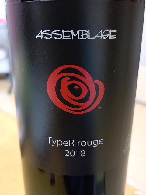 Alps Wine Assemblage Type R Rouge 2018(アルプス・ワイン アッサンブラージュ タイプ・アール ルージュ)
