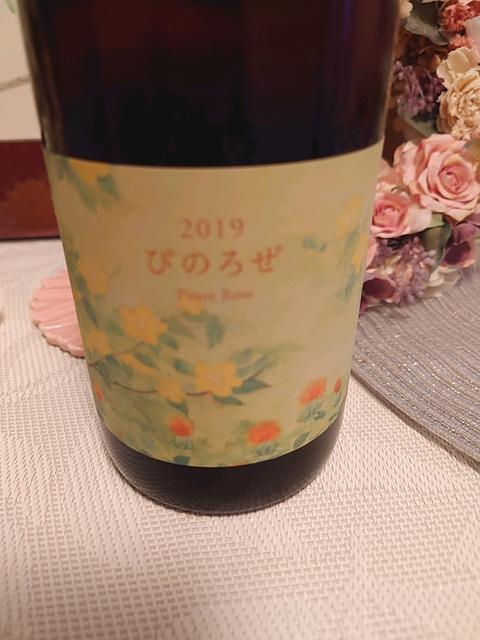 写真(ワイン) by いのり