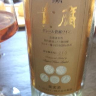 サッポロワイン ポレール 貴腐