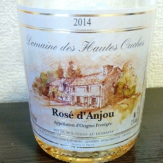 Dom. des Hautes Ouches Rosé d'Anjou(ドメーヌ・デ・オート・ウーシュ ロゼ・ダンジュー)