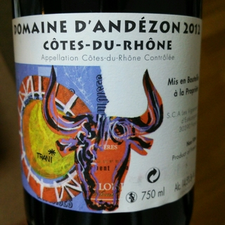 Dom. d'Andezon Côtes du Rhône Vieilles Vignes Rouge(ドメーヌ・ダンデゾン コート・デュ・ローヌ ヴィエイユ・ヴィーニュ ルージュ)