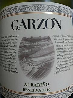 Garzón Reserva Albariño(ガルソン レゼルヴァ アルバリーニョ)