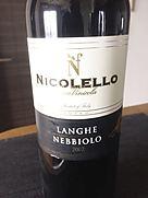 ニコレッロ ランゲ・ネッビオーロ(2002)