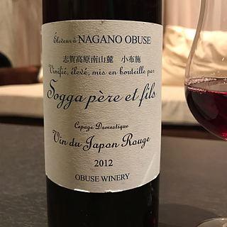 小布施ワイナリー Sogga Père et Fils Vin du Japon Rouge