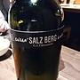 塩山洋酒醸造 ザルツベルグ甲州(2015)