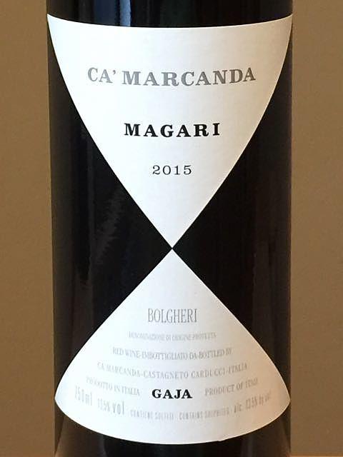 Gaja Ca'marcanda Magari(ガヤ カ・マルカンダ マガーリ)