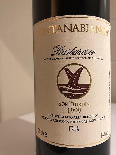 Fontanabianca Barbaresco Sori Bordini(フォンタナビアンカ バルバレスコ ソリ・ボルディーニ)