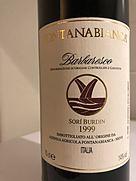 フォンタナビアンカ バルバレスコ ソリ・ボルディーニ(1999)