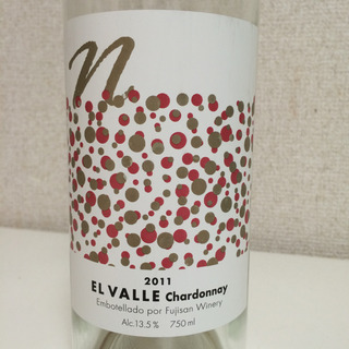 El Valle Chardonnay