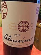 アルマヴィーヴァ(2011)