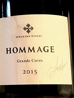 Hirakawa Winery Hommage Grand Cuvée