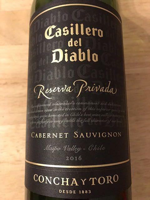 Casillero del Diablo Reserva Privada Cabernet Sauvignon