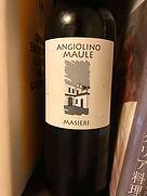 アンジョリーノ・マウレ マシエリ