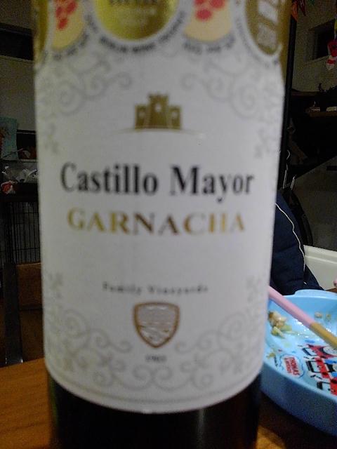 Castillo Mayor Garnacha(カスティーリョ・マヨール ガルナッチャ)