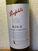 ペンフォールズ ビン 8 シラーズ カベルネ