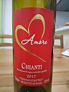 Silla Amore Chianti(2017)