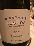 クスダ マーティンボロ ピノ・ノワール(2008)