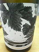 ナゴミ・ヴィンヤーズ ソーヴィニヨン・ブラン(2017)
