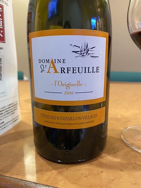 Dom. d'Arfeuille L'Originelle(ドメーヌ・ダルフイユ ロリジネル)