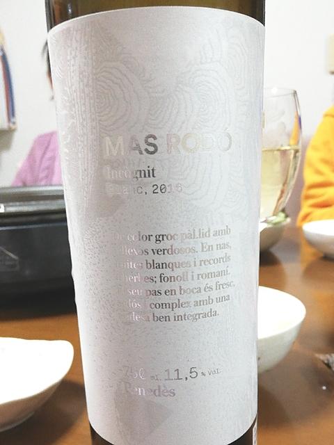 Mas Rodó Incògnit Blanc(マス・ロド インコグニット ブラン)